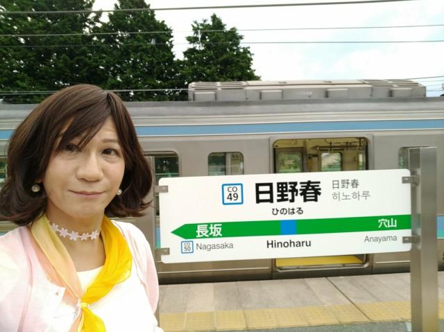 f:id:hikarireinagatsuki:20200824110720j:image