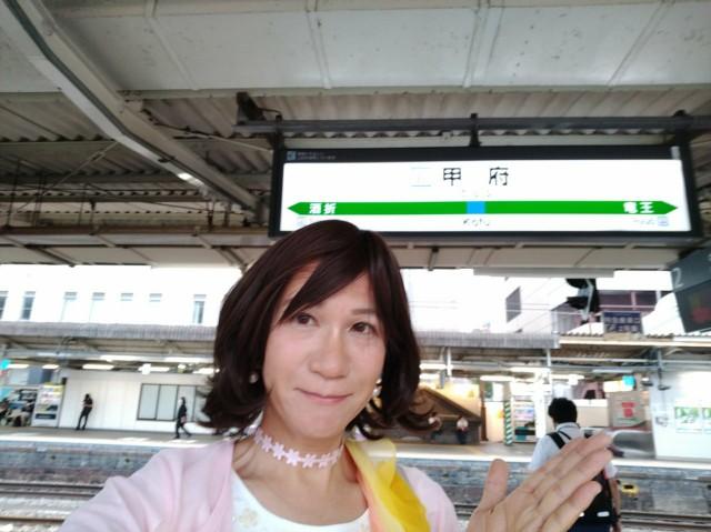 f:id:hikarireinagatsuki:20200824110746j:image