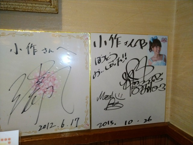 f:id:hikarireinagatsuki:20200824110955j:image