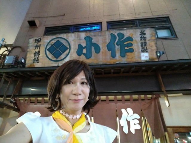 f:id:hikarireinagatsuki:20200824111356j:image