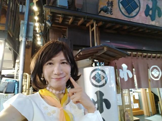 f:id:hikarireinagatsuki:20200824111418j:image