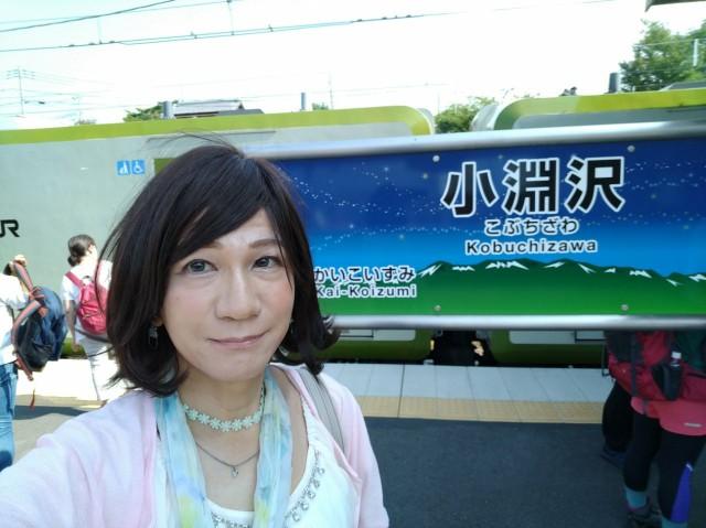 f:id:hikarireinagatsuki:20200824115644j:image