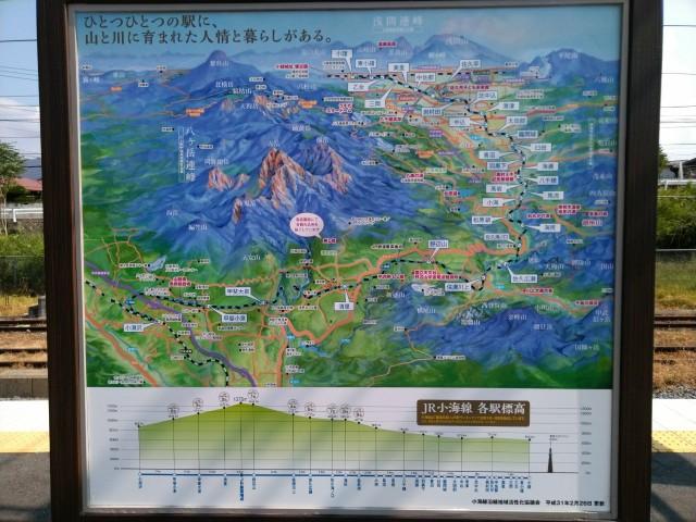 f:id:hikarireinagatsuki:20200824115715j:image