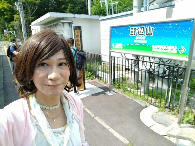 f:id:hikarireinagatsuki:20200824120134j:image