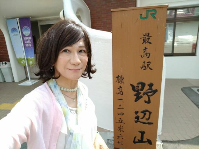 f:id:hikarireinagatsuki:20200824120210j:image