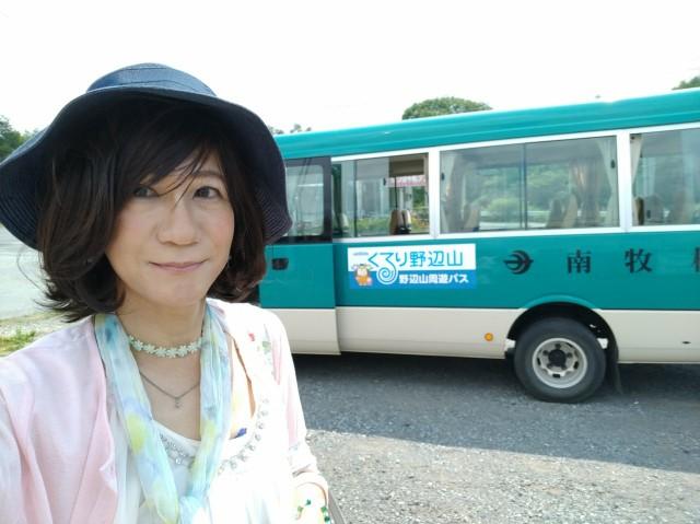 f:id:hikarireinagatsuki:20200824120411j:image