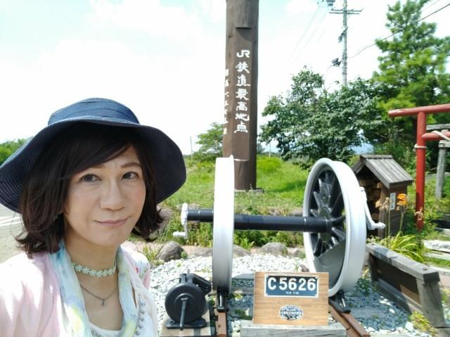 f:id:hikarireinagatsuki:20200824120502j:image