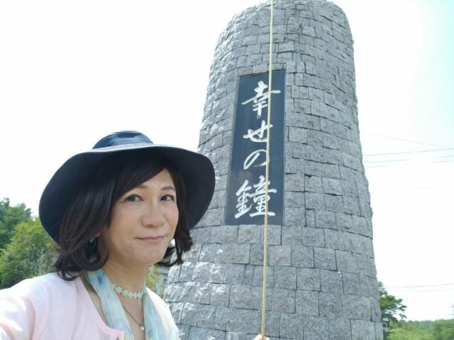 f:id:hikarireinagatsuki:20200824120613j:image