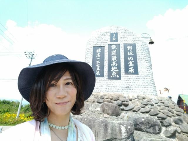 f:id:hikarireinagatsuki:20200824120637j:image