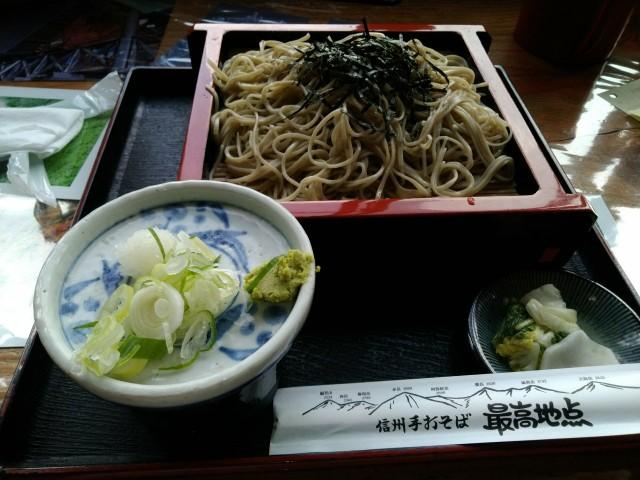 f:id:hikarireinagatsuki:20200825143219j:image