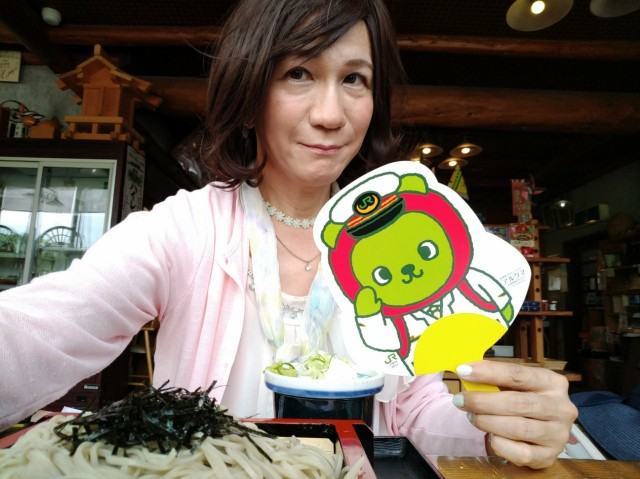 f:id:hikarireinagatsuki:20200825143247j:image