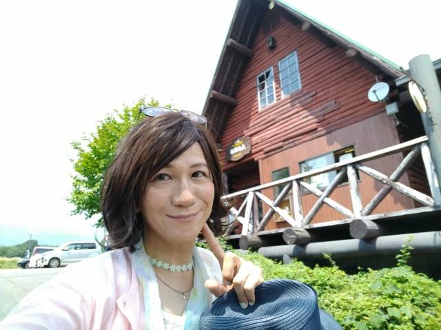 f:id:hikarireinagatsuki:20200825143332j:image