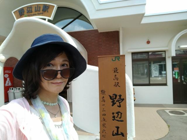 f:id:hikarireinagatsuki:20200825173348j:image