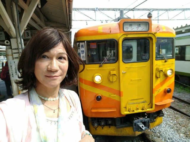 f:id:hikarireinagatsuki:20200825173729j:image