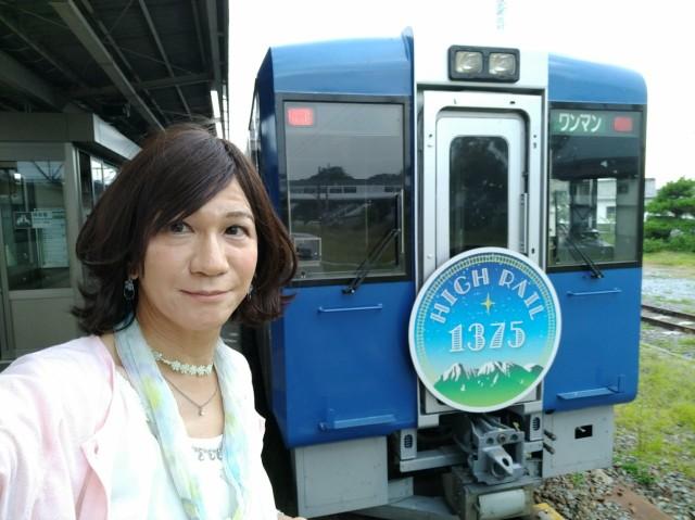 f:id:hikarireinagatsuki:20200825174037j:image