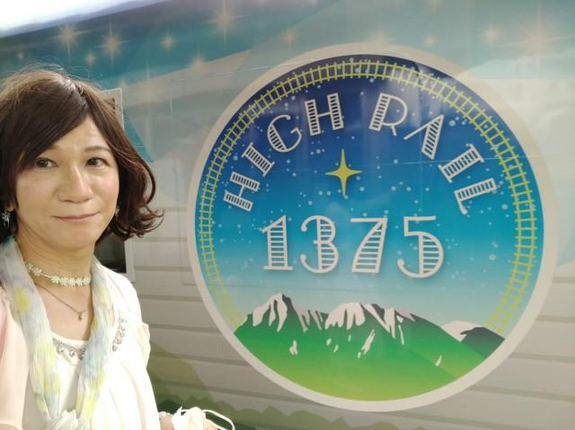 f:id:hikarireinagatsuki:20200825174054j:image