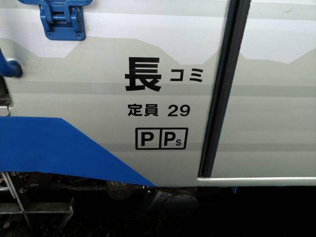 f:id:hikarireinagatsuki:20200825174212j:image
