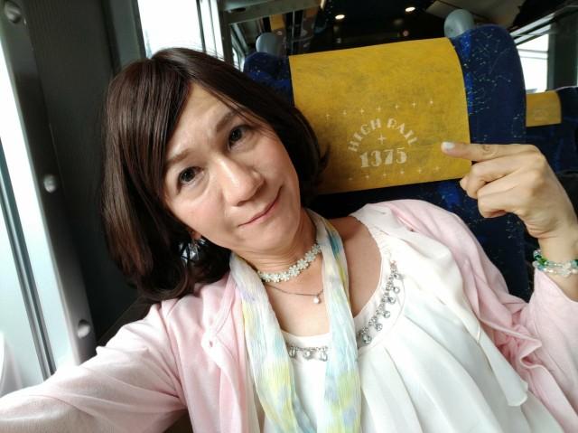 f:id:hikarireinagatsuki:20200825174428j:image