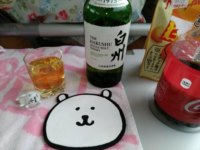 f:id:hikarireinagatsuki:20200825174545j:image