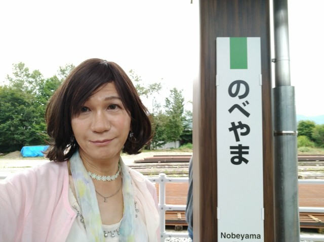 f:id:hikarireinagatsuki:20200825174811j:image