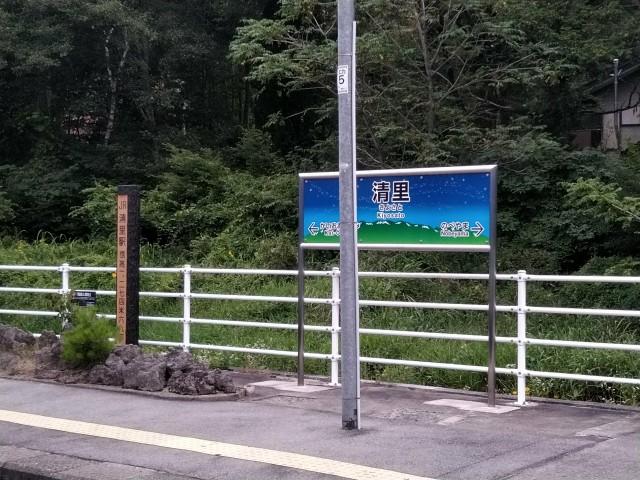 f:id:hikarireinagatsuki:20200825175121j:image