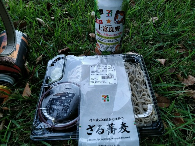 f:id:hikarireinagatsuki:20200825180856j:image