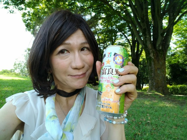 f:id:hikarireinagatsuki:20200825180955j:image