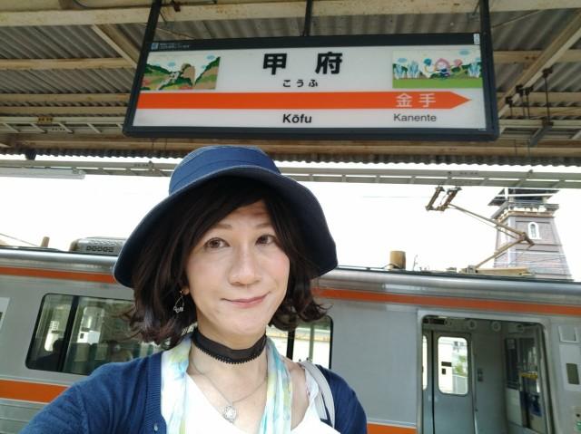 f:id:hikarireinagatsuki:20200825181832j:image
