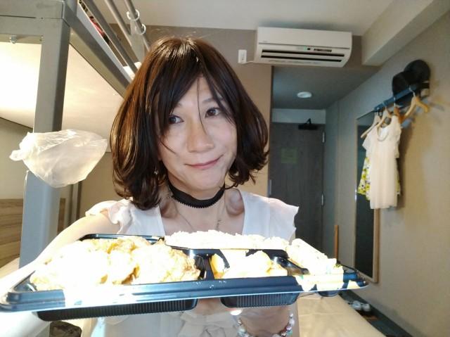 f:id:hikarireinagatsuki:20200825182123j:image