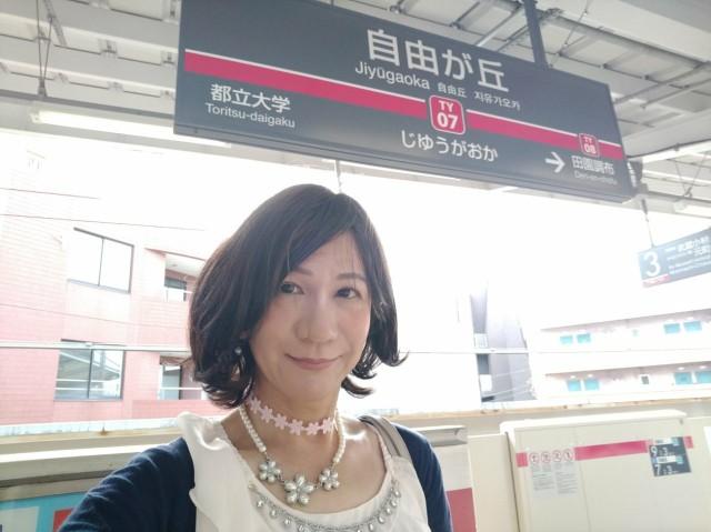 f:id:hikarireinagatsuki:20200825183146j:image