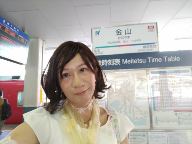 f:id:hikarireinagatsuki:20200907181146j:image