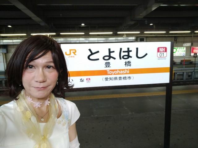 f:id:hikarireinagatsuki:20200907181227j:image