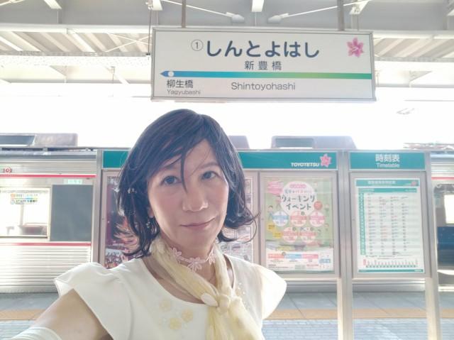 f:id:hikarireinagatsuki:20200907181554j:image