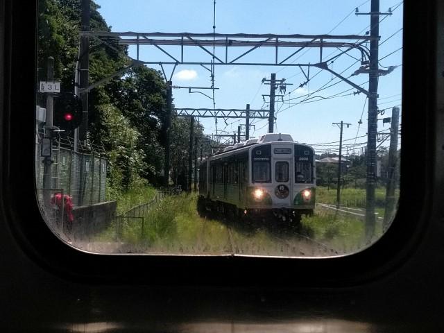 f:id:hikarireinagatsuki:20200907181947j:image