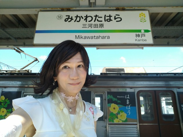 f:id:hikarireinagatsuki:20200907182013j:image