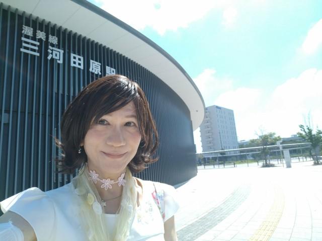 f:id:hikarireinagatsuki:20200907182105j:image