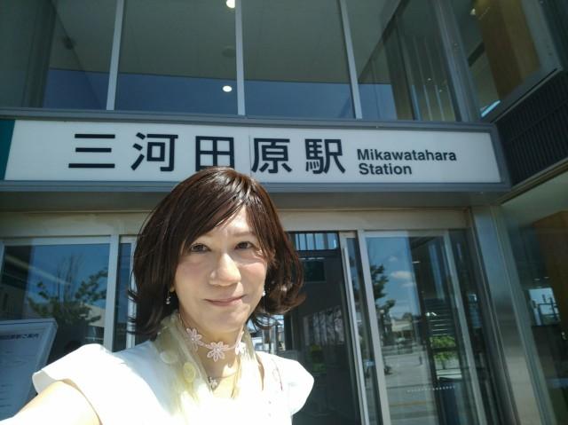 f:id:hikarireinagatsuki:20200907182134j:image