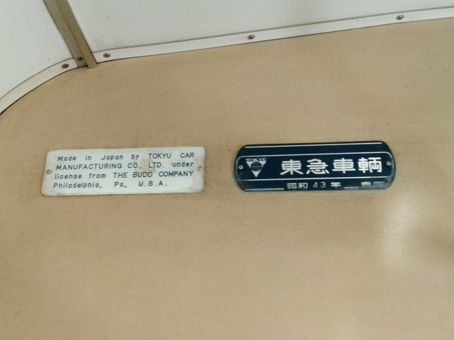 f:id:hikarireinagatsuki:20200907182505j:image