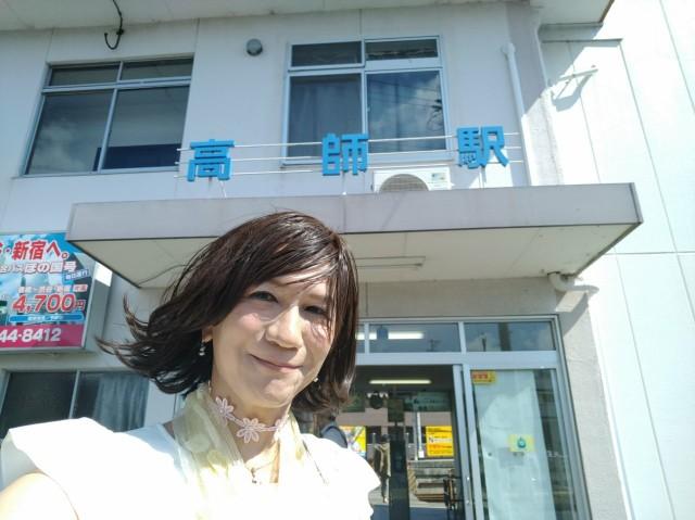 f:id:hikarireinagatsuki:20200907182642j:image