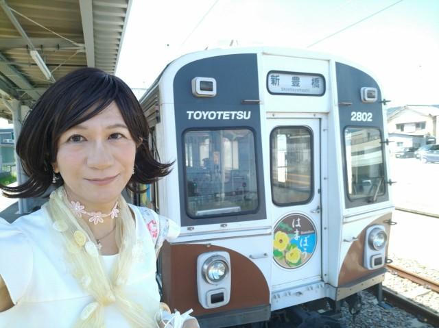 f:id:hikarireinagatsuki:20200907182752j:image
