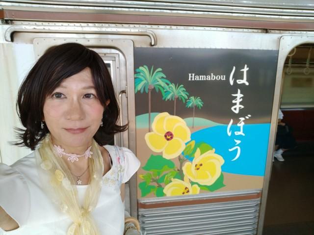 f:id:hikarireinagatsuki:20200907182813j:image