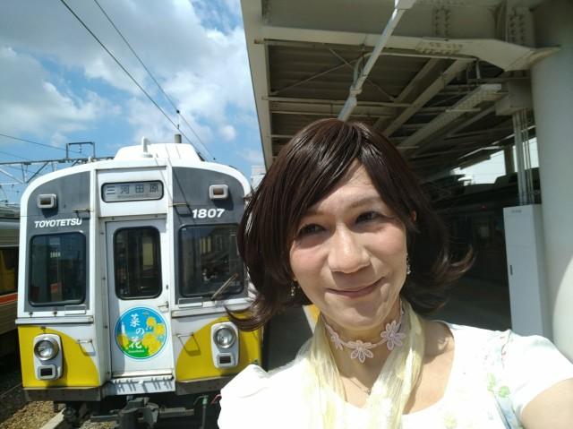 f:id:hikarireinagatsuki:20200907182834j:image