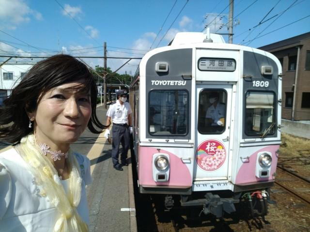 f:id:hikarireinagatsuki:20200907183126j:image