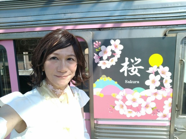 f:id:hikarireinagatsuki:20200907183143j:image