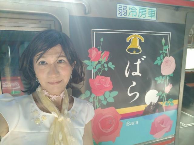 f:id:hikarireinagatsuki:20200907183217j:image