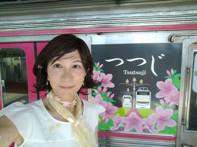 f:id:hikarireinagatsuki:20200907183233j:image