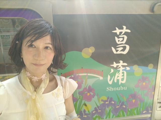 f:id:hikarireinagatsuki:20200907183352j:image
