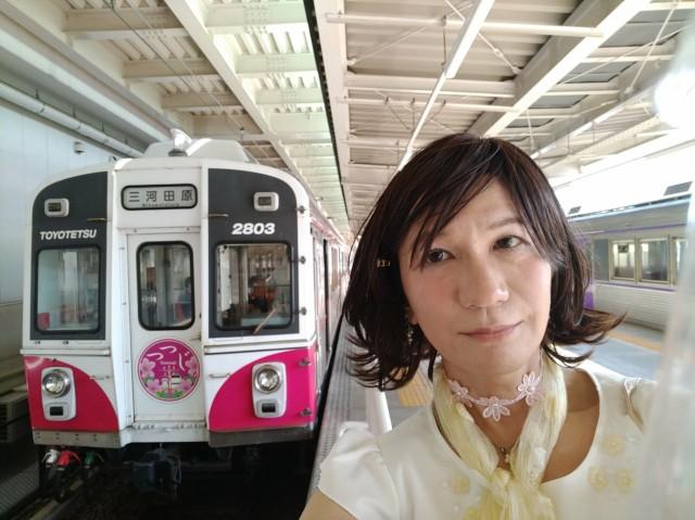 f:id:hikarireinagatsuki:20200907183646j:image