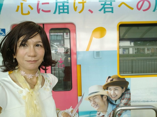 f:id:hikarireinagatsuki:20200907184118j:image
