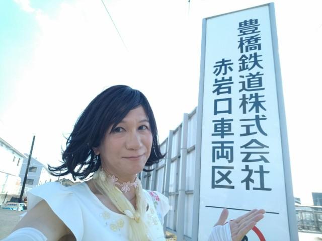 f:id:hikarireinagatsuki:20200907184414j:image